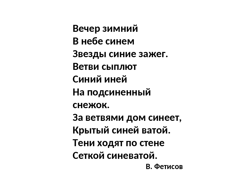 https://ds05.infourok.ru/uploads/ex/0f88/00028087-7ddaf6dd/img12.jpg