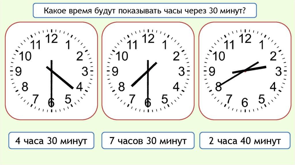 Однако стоимость часов зависит и от других факторов.