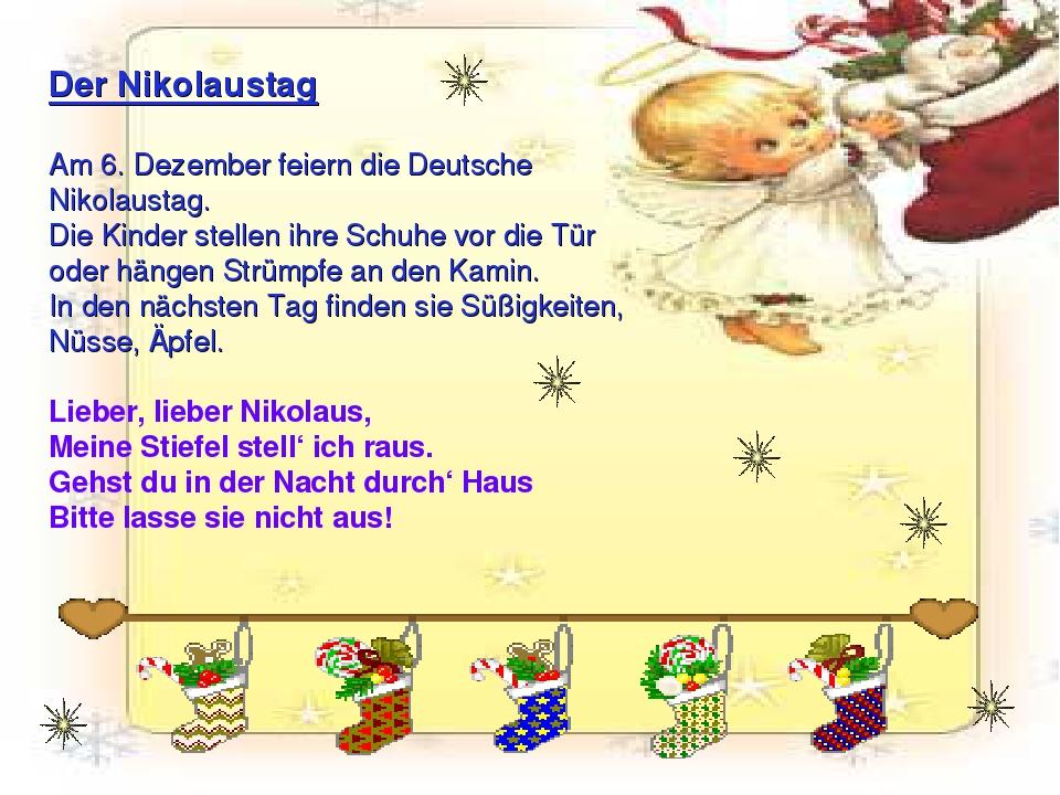 эти новогодние поздравления на немецком с переводом материалы хлопок лён