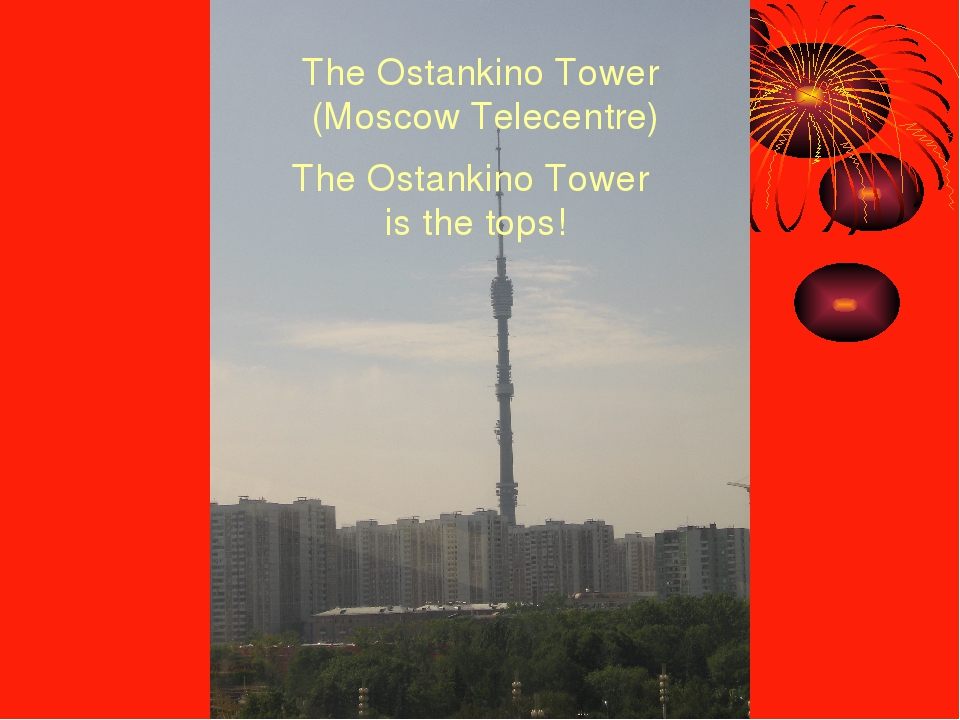 The Ostankino Tower (Moscow Telecentre) The Ostankino Tower is the tops!