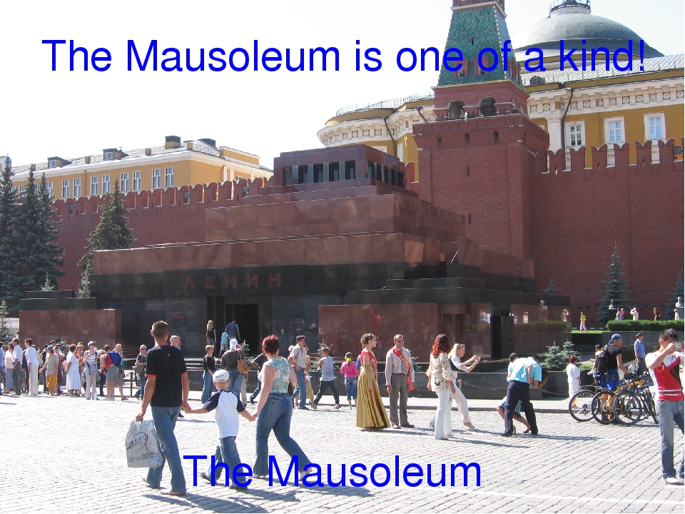 The Mausoleum The Mausoleum is one of a kind!