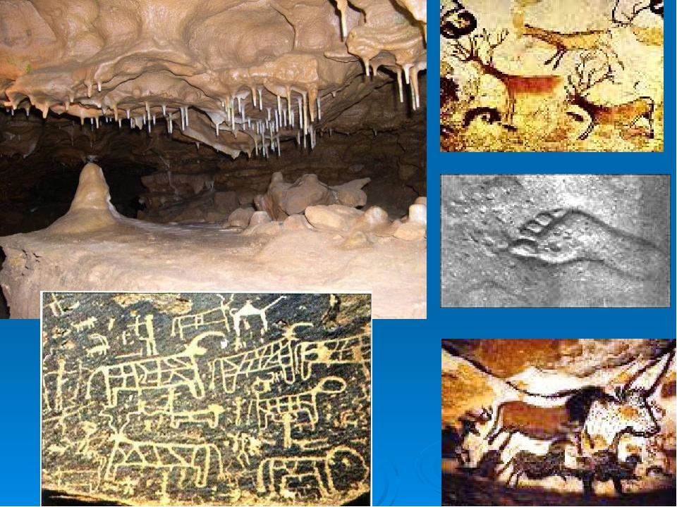 Вода хороший растворитель. Пещеры образуются вследствие растворения пород вод...