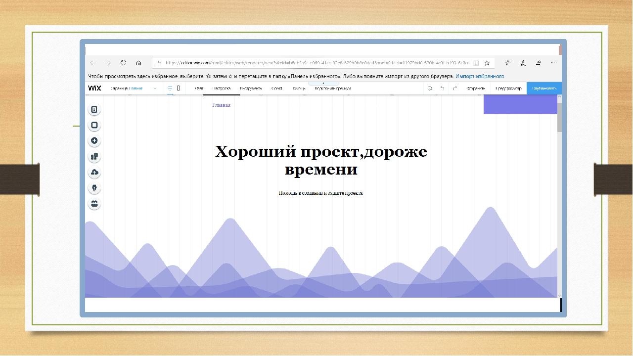 Курсовая работа создание сайта php русская рыбная компания официальный сайт уфа