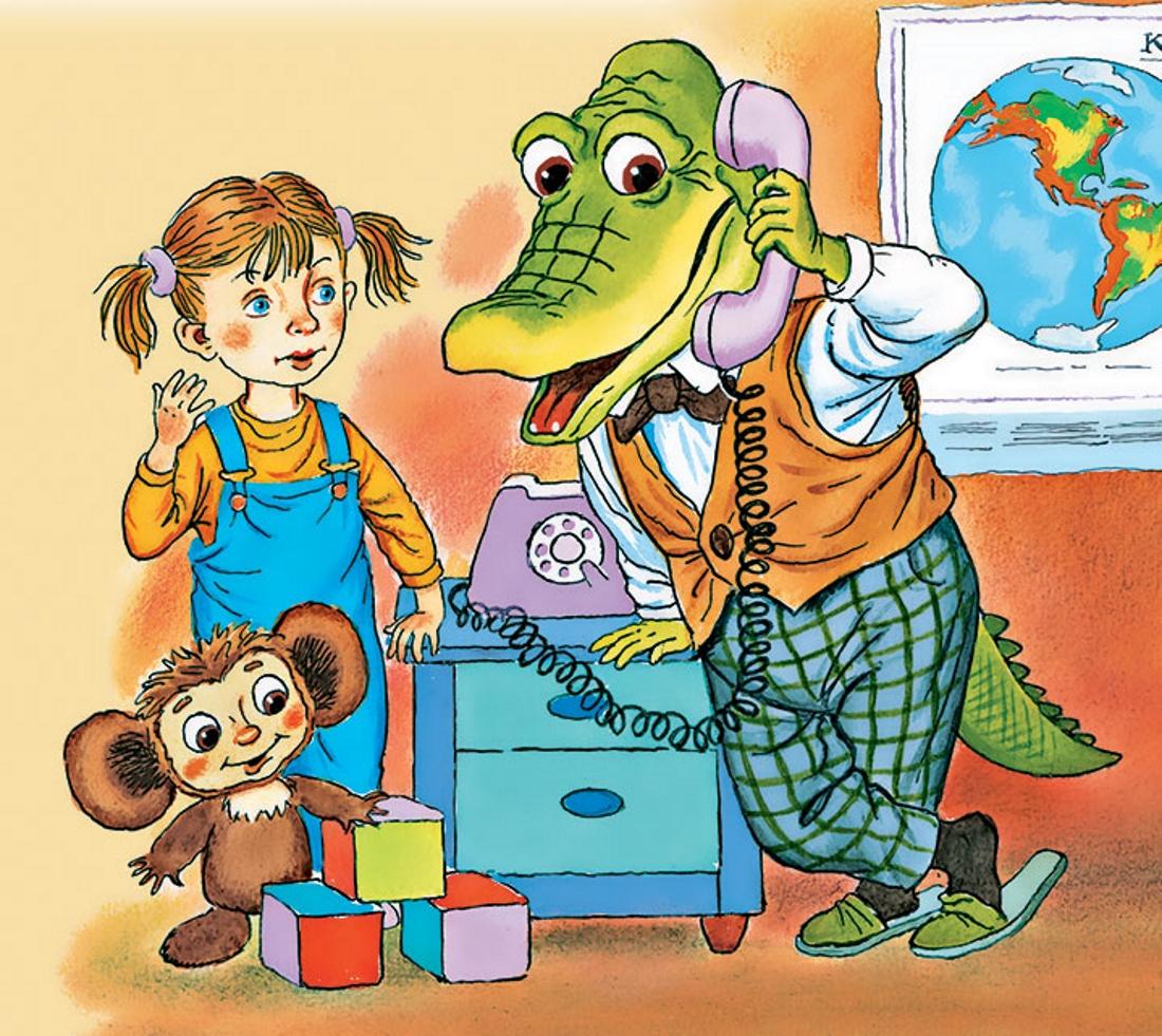 Картинки крокодил гена и его друзья, днем
