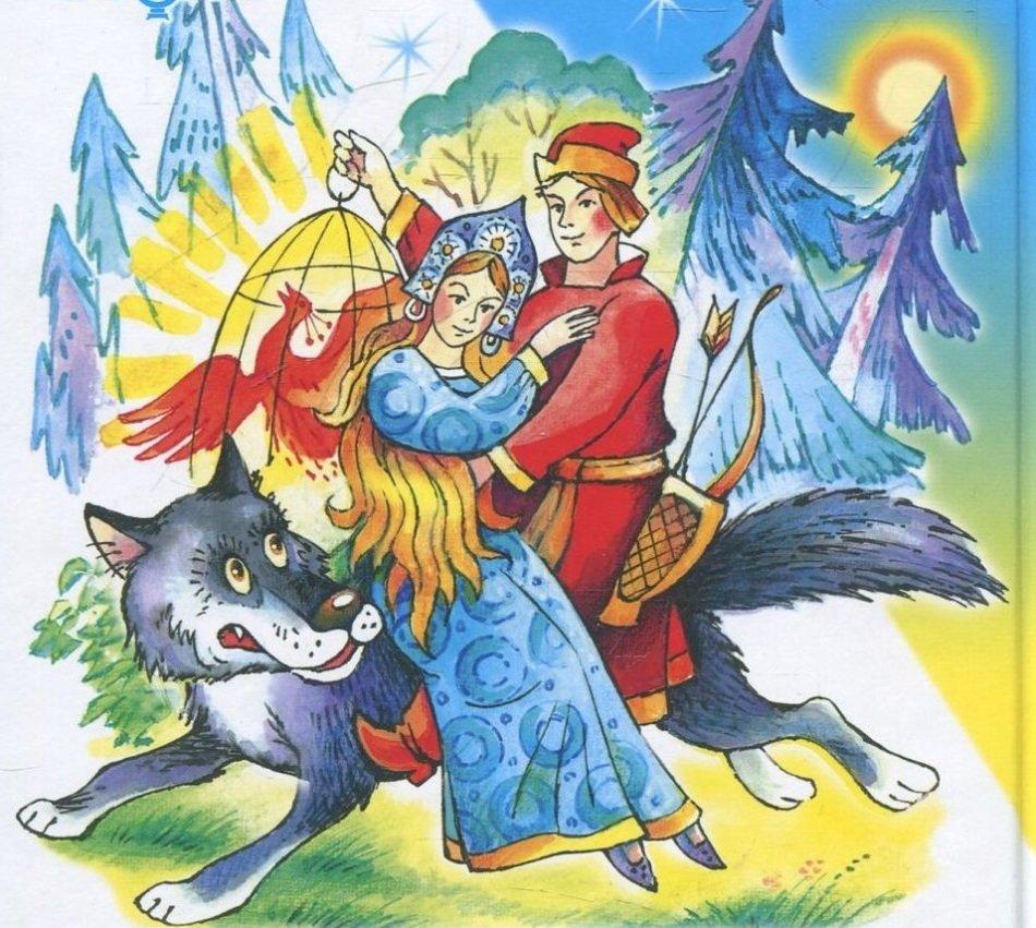 Смотреть картинки иллюстрации к сказкам