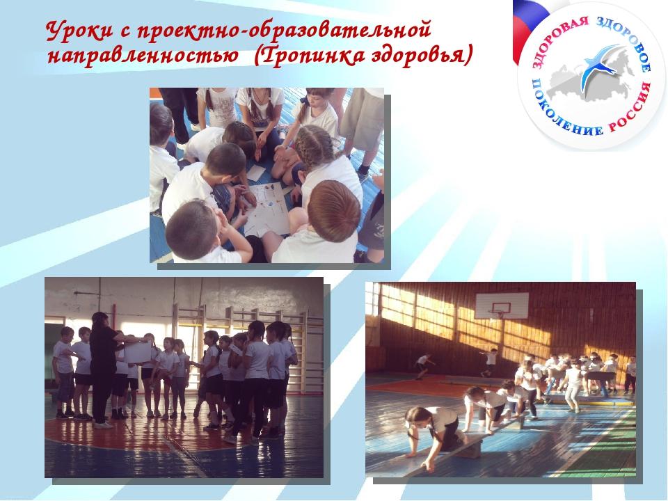Основные принципы привлечения для участия в проекте Добровольность Гуманность...