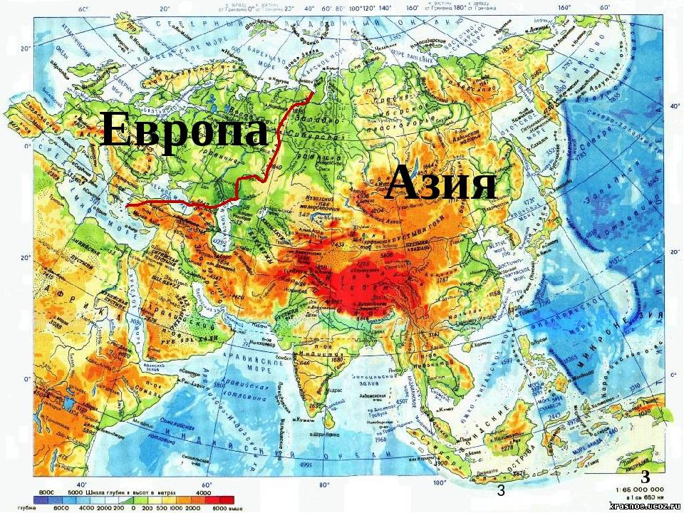 грыу постоянно картинки европа и азия евразия что за безобразие метро столицы россии