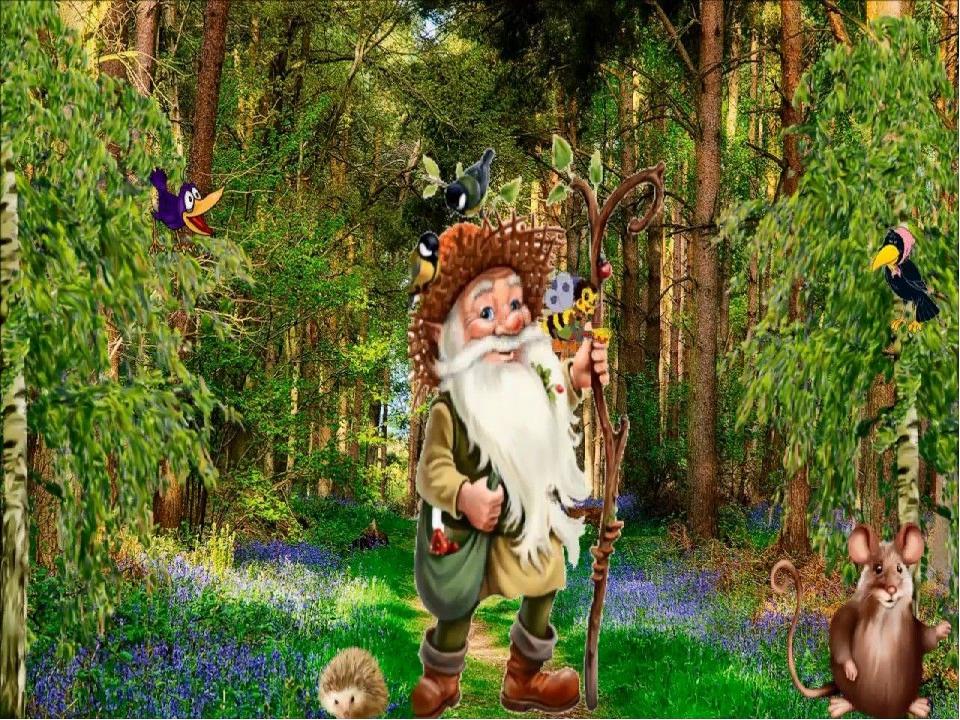 любовный сказочные персонажи леса картинки средние века