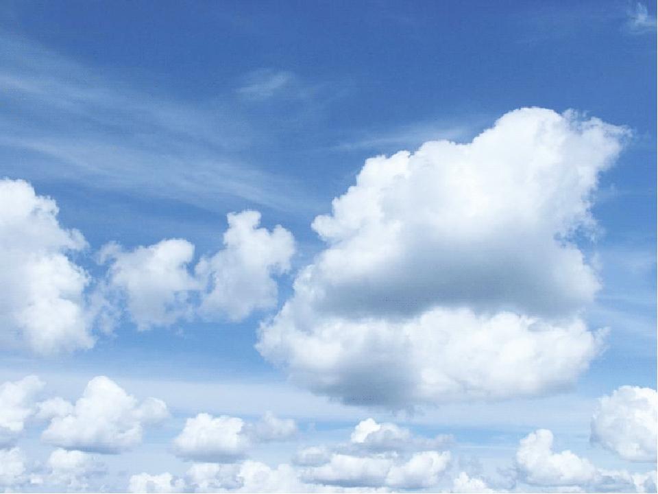 Голубое небо анимация