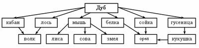hello_html_m4cc174af.jpg