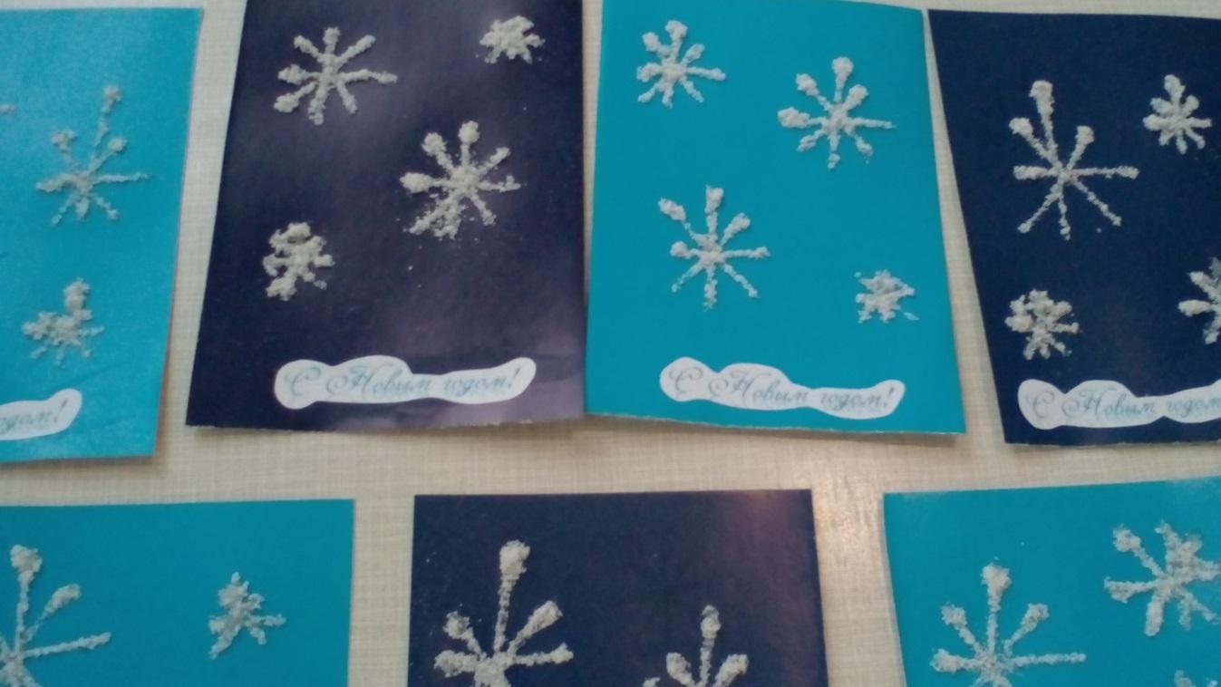 Конспект занятия по рисованию новогодние открытки