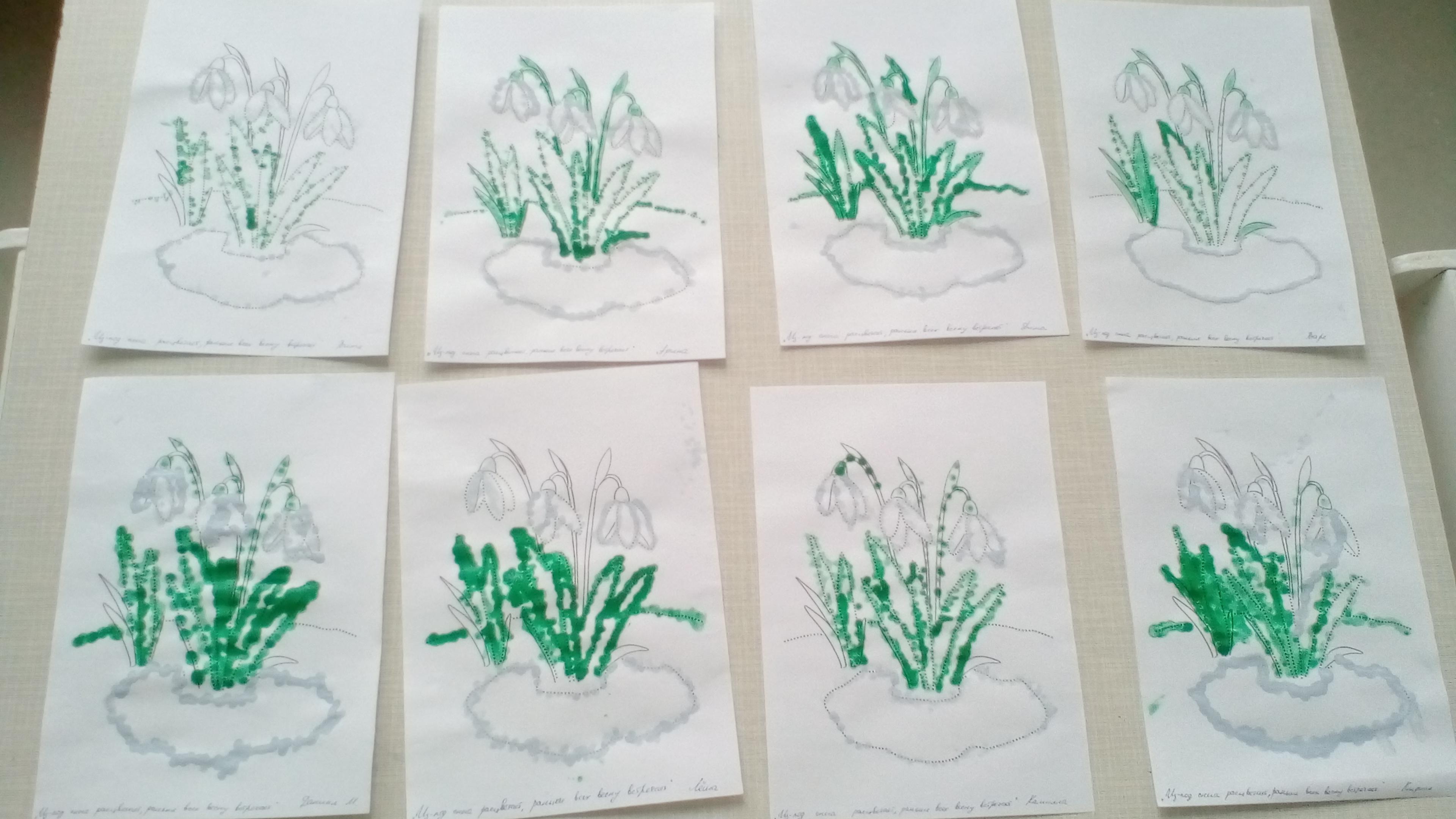 Картинки весенний первоцвет нетрадиционная техника