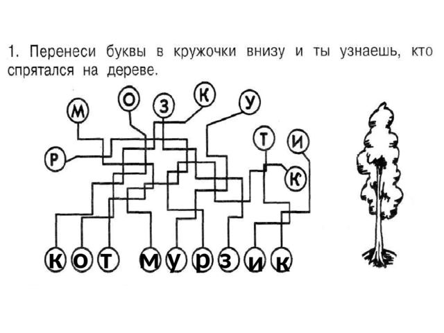 программа занятий по логике