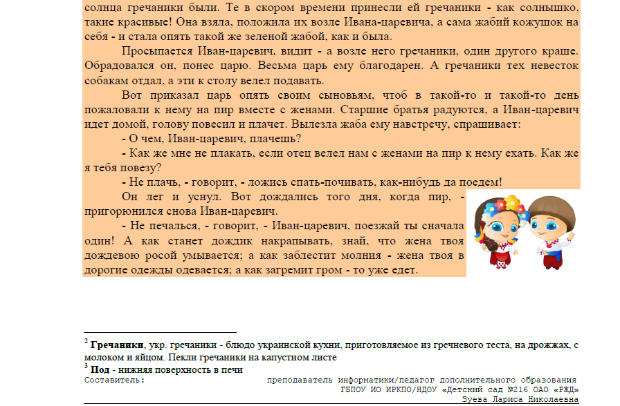 hello_html_e700093.png