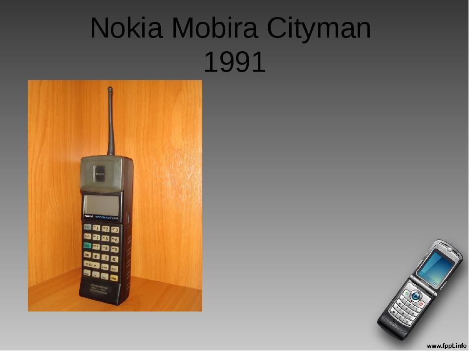 Nokia Mobira Cityman 1991