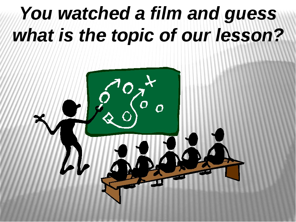 You watched a film and guess what is the topic of our lesson?