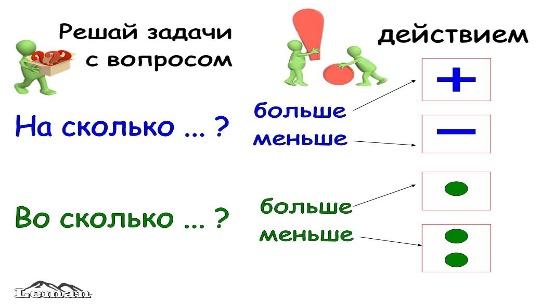 hello_html_m3c80638c.jpg