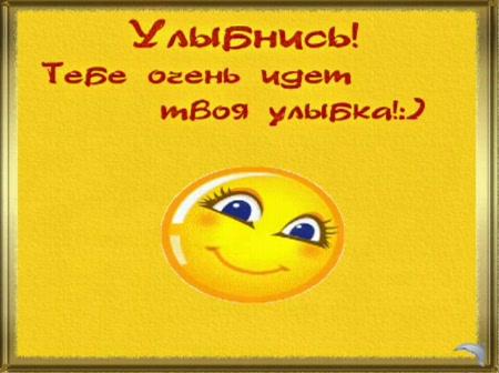 hello_html_99f1c6.jpg