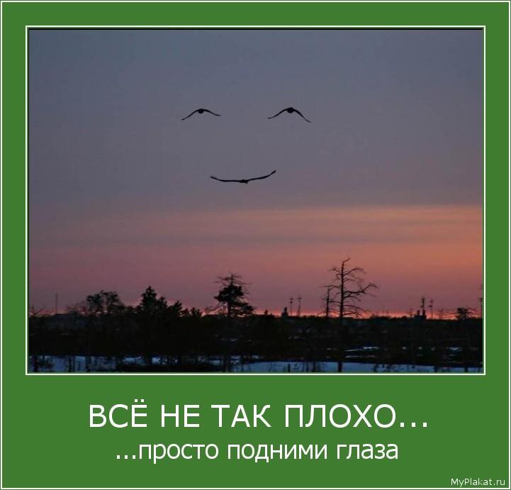 hello_html_m1a307f09.jpg