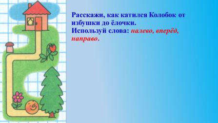 hello_html_56ec3b60.png