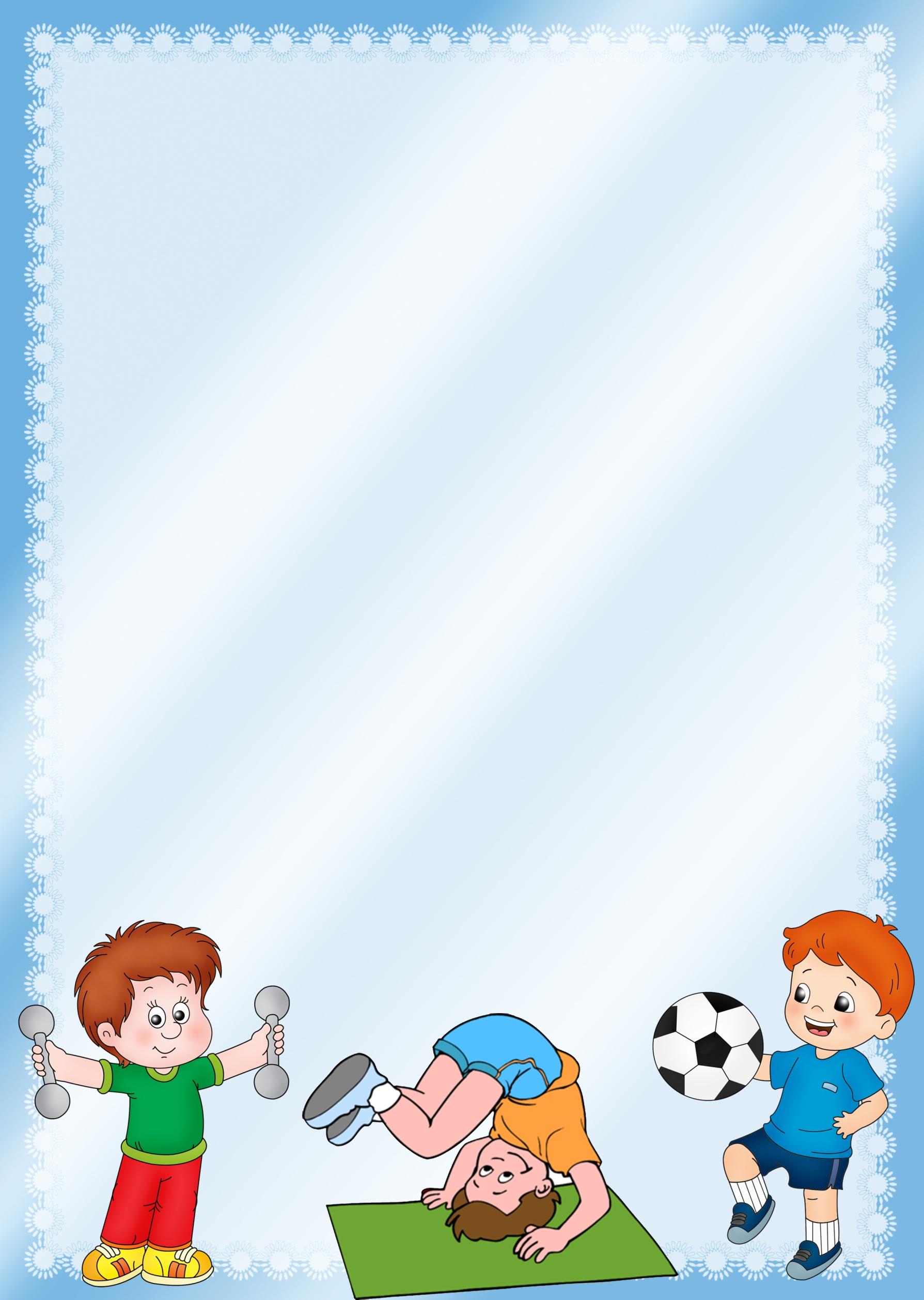 начала чистые открытки спортивной тематики может использоваться