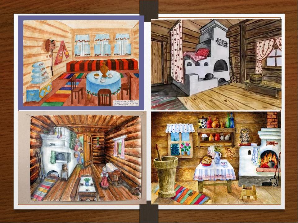 Удмуртское жилье изба внутри картинки рисунки