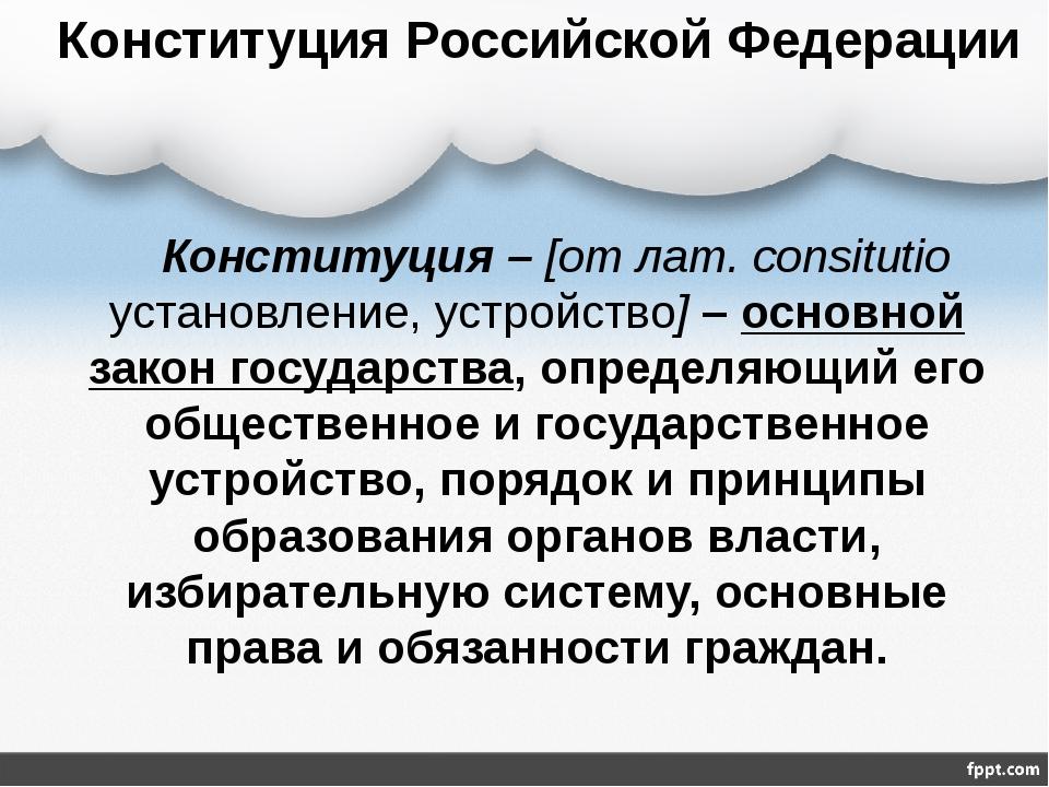 Словарь Декларация – документ, носящий рекомендательный характер.