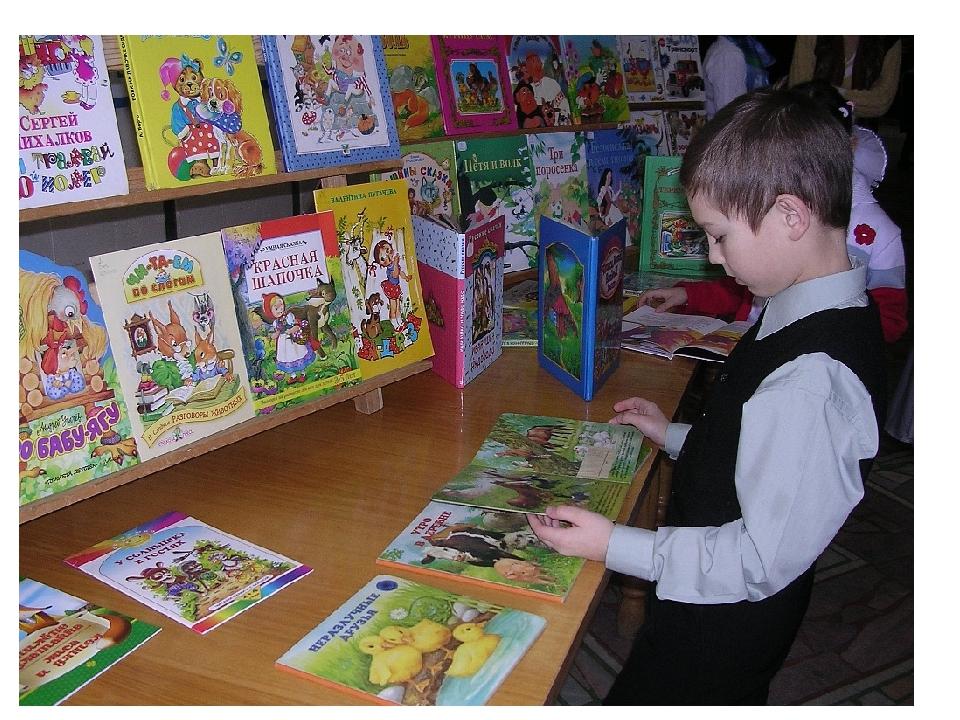 Художественная литература в детском саду картинки
