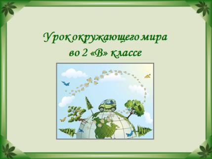 hello_html_72729b93.png