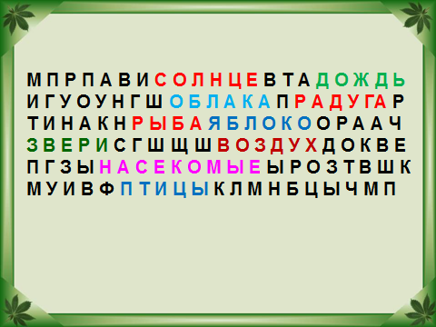 hello_html_m2b8c0f2.png