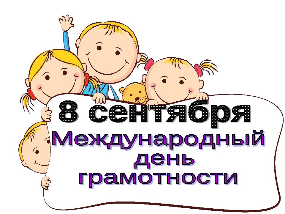 https://ds05.infourok.ru/uploads/ex/1026/0001f86d-35ff6731/img0.jpg