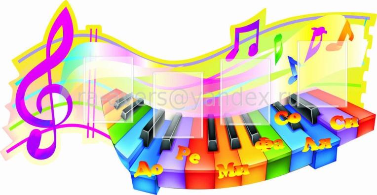 Картинки для детей музыкальный зал