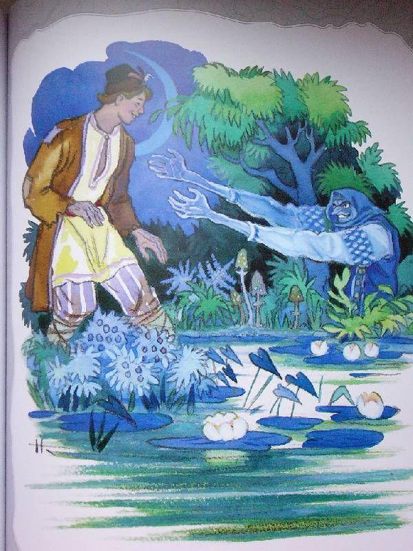 Картинки герои сказок бажова