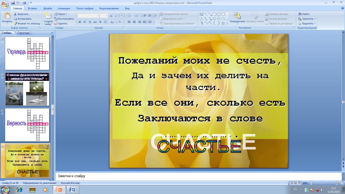 hello_html_m1efc0517.png