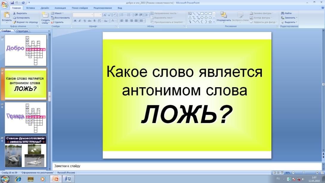 hello_html_m4e00aa5a.png