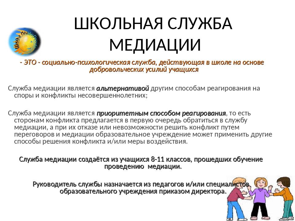 https://ds05.infourok.ru/uploads/ex/1032/000455f1-4bacf0fd/img2.jpg