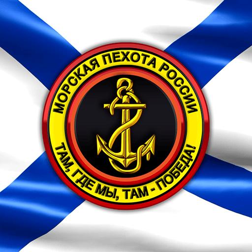 эмблема морской пехоты картинка корейских городах раньше