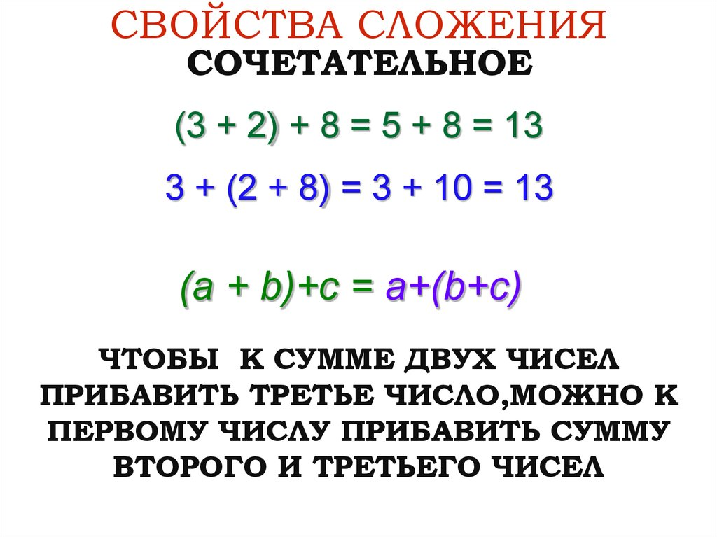 hello_html_114710ba.jpg