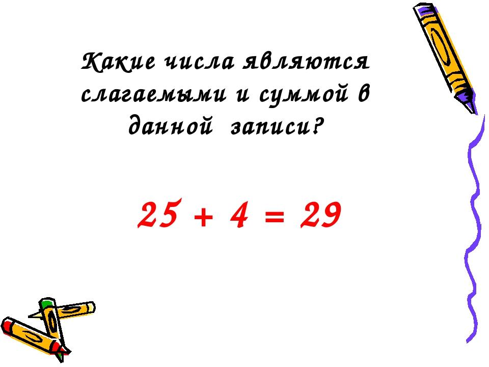 hello_html_2c68b27.jpg