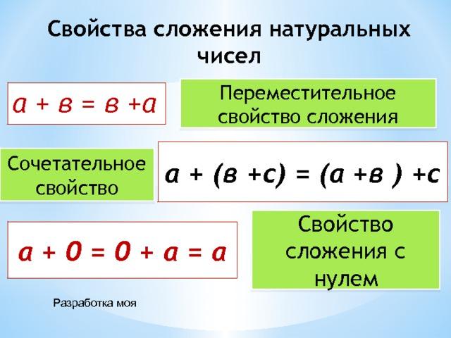 hello_html_9674d69.jpg