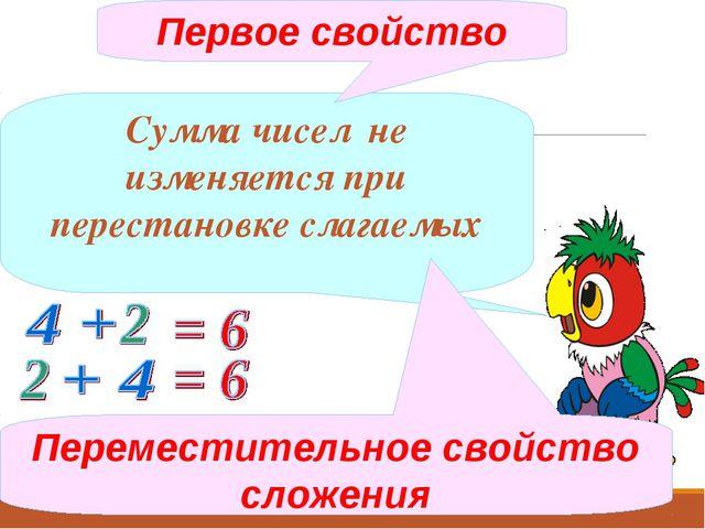 hello_html_m5752a585.jpg