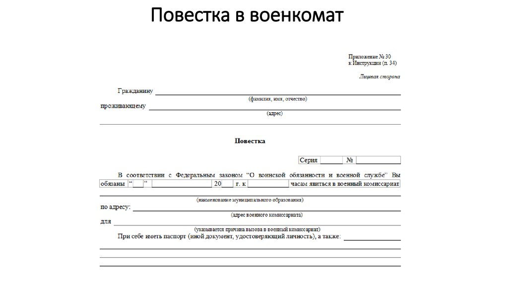 hello_html_4565594e.jpg