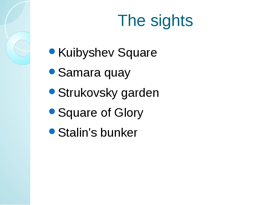 The sights Kuibyshev Square Samara quay Strukovsky garden Square of Glory Sta...