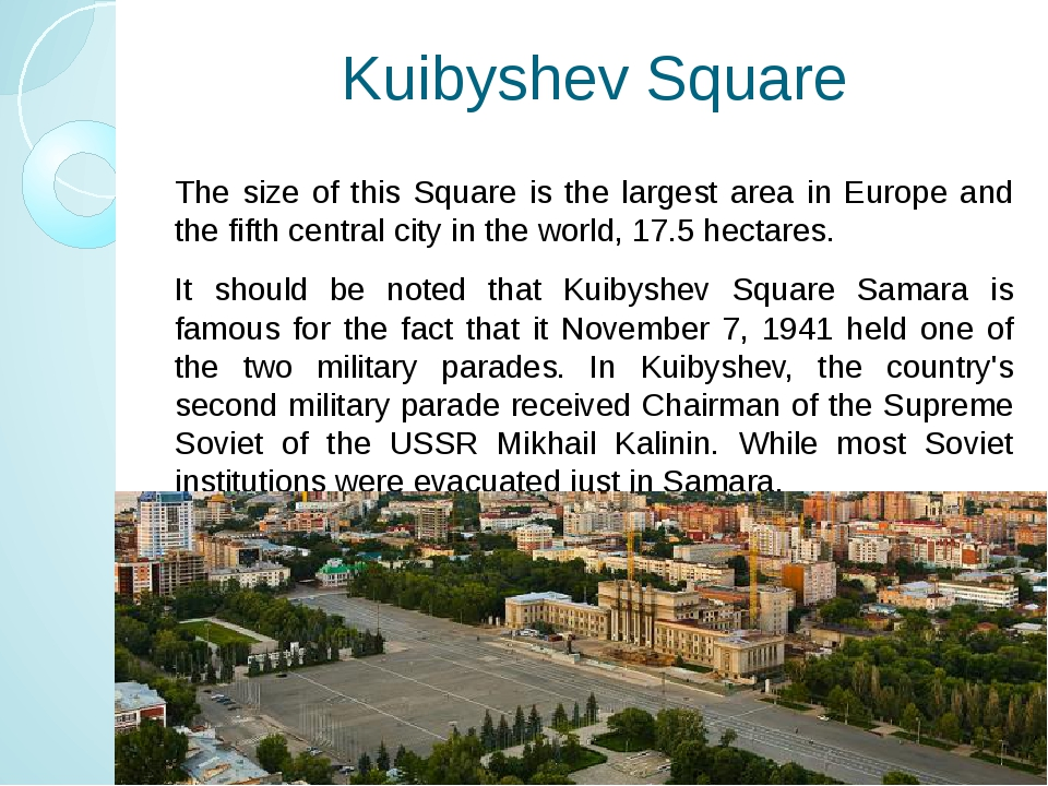 Kuibyshev Square The size of this Square is the largest area in Europe and th...