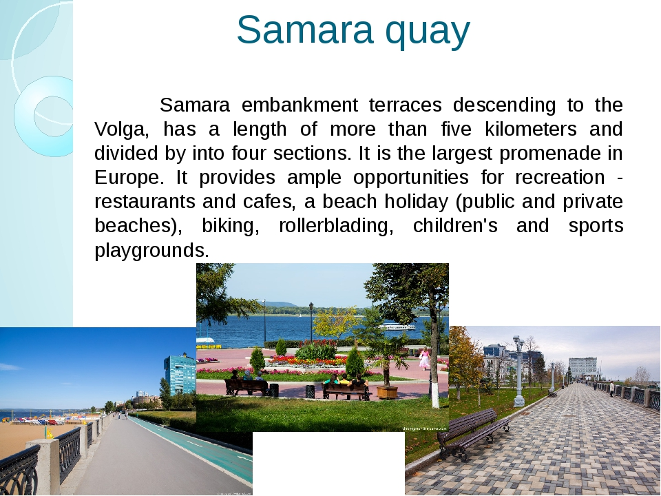 Samara quay Samara embankment terraces descending to the Volga, has a length...