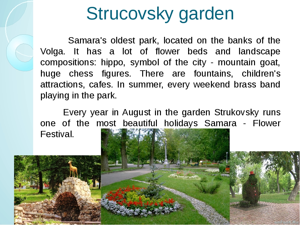 Strucovsky garden Samara's oldest park, located on the banks of the Volga. It...