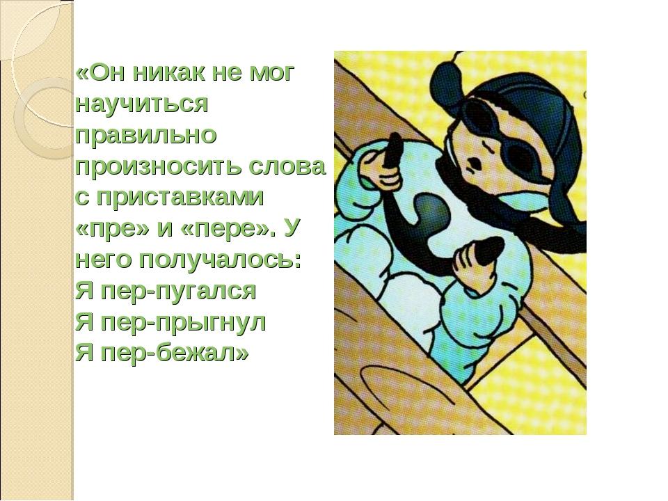 Дарья Мороз Исполняет Супружеский Долг – Живи И Помни (2008)