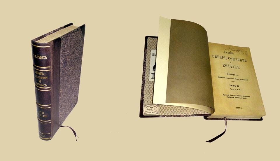 внутренний блок книги программы для
