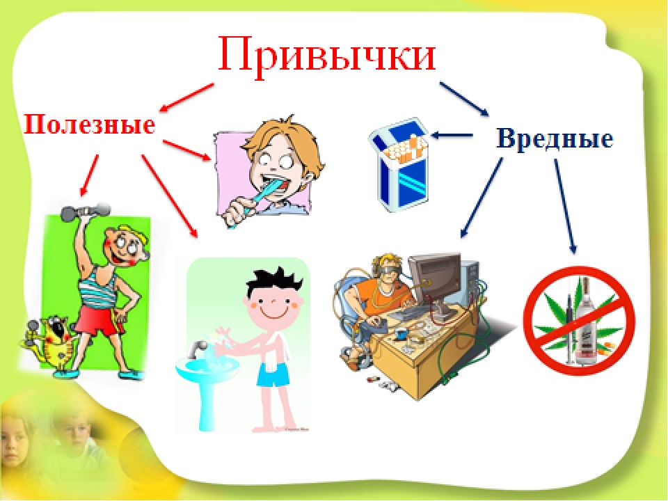 https://ds05.infourok.ru/uploads/ex/106a/0000e741-00ad2402/img1.jpg