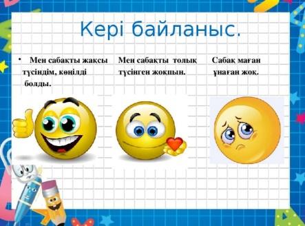 hello_html_54c00545.jpg